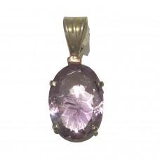 Amethyst Pendant  set in Sterling Silver